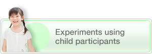 Experiments using child participants