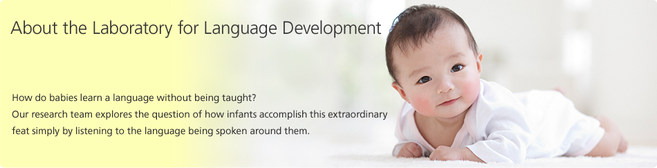 About the Laboratory for Language Development