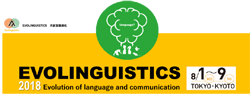 EVOLINGUISTICS2018 banner